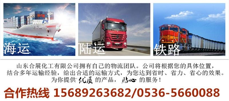 8469480030_323083362.jpg