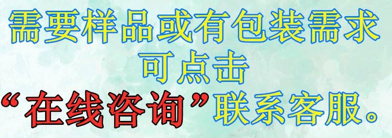 timg (2)_副本.jpg